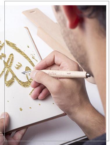 tasmim calligraphie