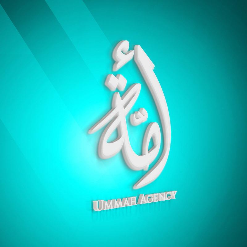 Logo ummah agency