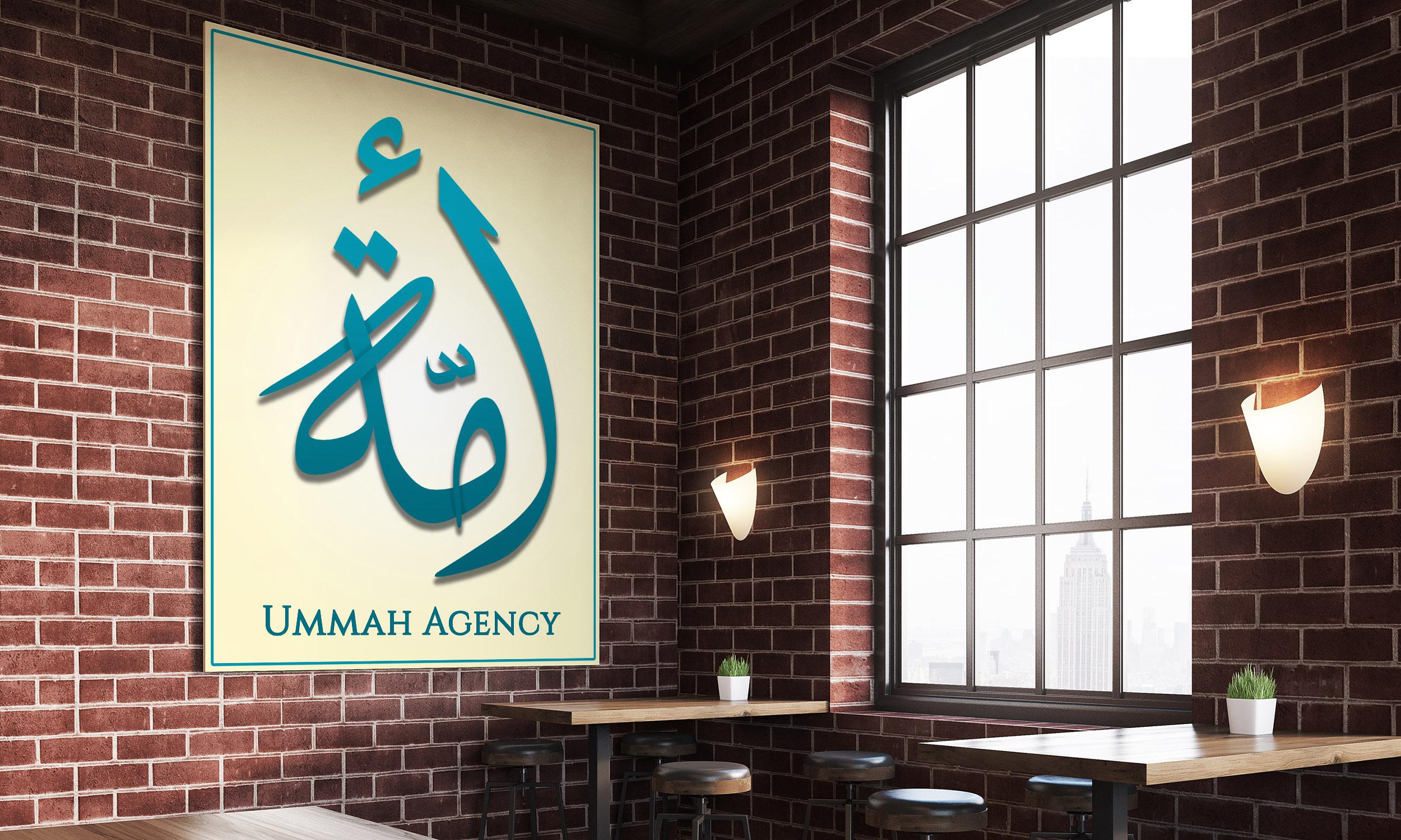 logo calligraphie arabe