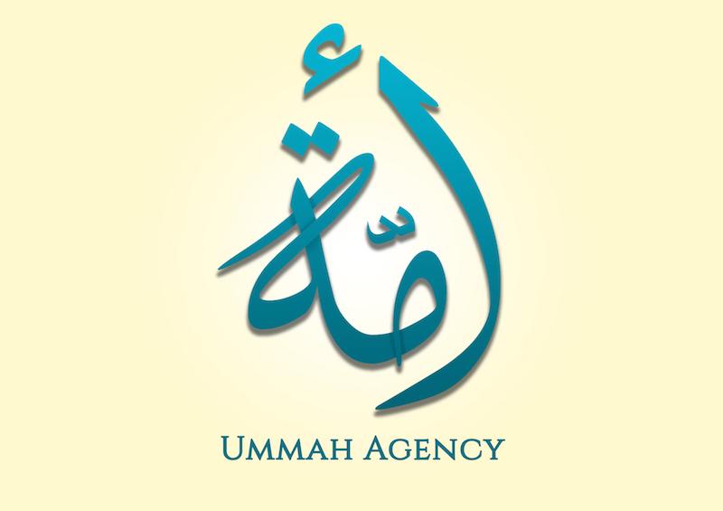 ummah copie